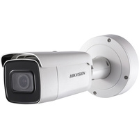 Hikvision DS-2CD2643G0-IZS