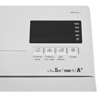 Hotpoint-Ariston WMTF 501 L CIS Image #13
