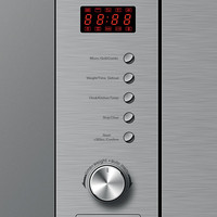 Hotpoint-Ariston MWHA 122.1 X Image #9