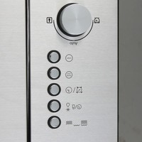 Hotpoint-Ariston MWHA 122.1 X Image #5