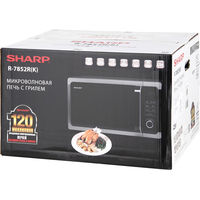 Sharp R-7852RK Image #12