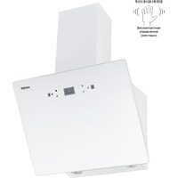 Backer AH60E-MC-F1 White 12K