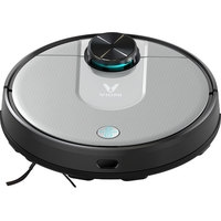 Viomi V2 Cleaning Robot Image #3