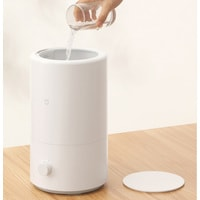 Xiaomi Mijia Smart Air Humidifier MJJSQ04DY (китайская версия) Image #8