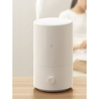 Xiaomi Mijia Smart Air Humidifier MJJSQ04DY (китайская версия) Image #7