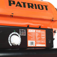 Patriot DTC 309ZF Image #2