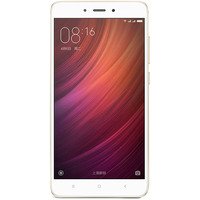 Xiaomi Redmi Note 4 3GB/64GB (золотистый) [2016050]