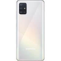 Samsung Galaxy A51 SM-A515F/DS 4GB/64GB (белый) Image #3