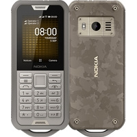 Nokia 800 Tough (песочный)