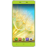 BQ-Mobile Wide Green [BQS-5515]