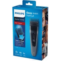 Philips HC3520/15 Image #5