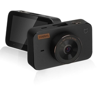 Xiaomi MiJia Car DVR 1S MJXCJLY02BY (китайская версия) Image #8