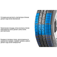 Gislaved Com*Speed 195/70R15C 104/102R Image #2