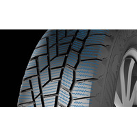 Gislaved Soft*Frost 200 225/50R17 98T Image #2