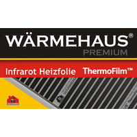 Warmehaus Infrared Film EcoPower 150W 8 кв.м 1200 Вт