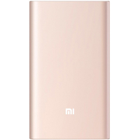 Xiaomi Mi Power Bank Pro 10000 mAh (розовое золото)