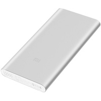 Xiaomi Mi Power Bank 2S 10000mAh (серебристый) Image #2