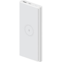 Xiaomi Mi Power Bank 3 Wireless WPB15ZM 10000mAh (белый) Image #2