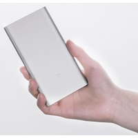 Xiaomi Mi Power Bank 2 5000mAh (серебристый) Image #6