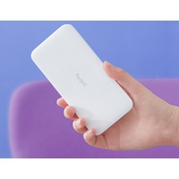 Xiaomi Redmi Power Bank 10000mAh (белый) Image #7