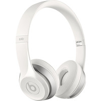 Beats Solo2 Wireless White
