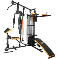 Alpin Multi Gym GX-400 Image #3