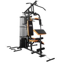 Alpin Multi Gym GX-400 Image #2