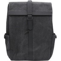 Xiaomi 90 Points Grinder Oxford Leisure Backpack (черный) Image #2