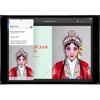 Apple iPad Pro 2017 10.5 64GB MQDT2 (серый космос) Image #10