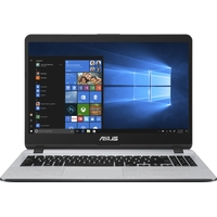 ASUS X507MA-BR001 Image #1
