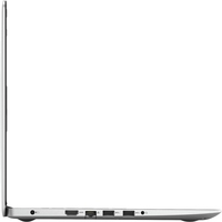 Dell Inspiron 15 5575-6450 Image #7