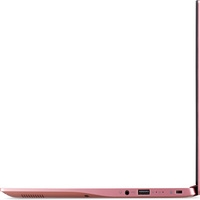 Acer Swift 3 SF314-57G-50FQ NX.HUHER.002 Image #5