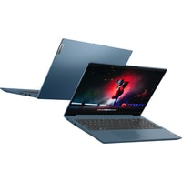 Lenovo IdeaPad 5 15ARE05 81YQ001ARK Image #12