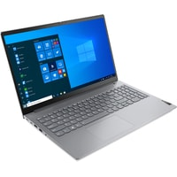Lenovo ThinkBook 15 G2 ARE 20VG007ARU Image #2