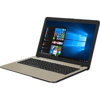 ASUS VivoBook X540MB-GQ010T Image #6