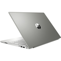 HP Pavilion 15-cs3000ur 8PS08EA Image #6