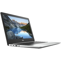 Dell Inspiron 13 5370-7987 Image #3