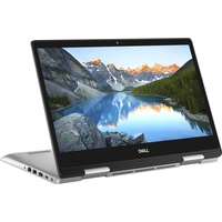 Dell Inspiron 14 5482-2509 Image #1