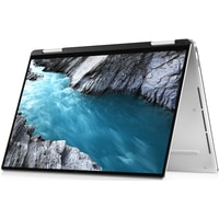 Dell XPS 13 7390 5VXDZ33 Image #2