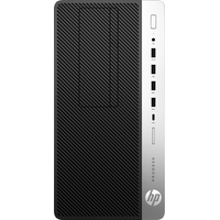 HP ProDesk 600 G5 Microtower 7AC28EA Image #2