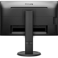 Philips 252B9/00 Image #5