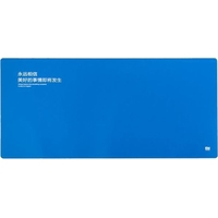 Xiaomi Mouse Pad XL (синий)